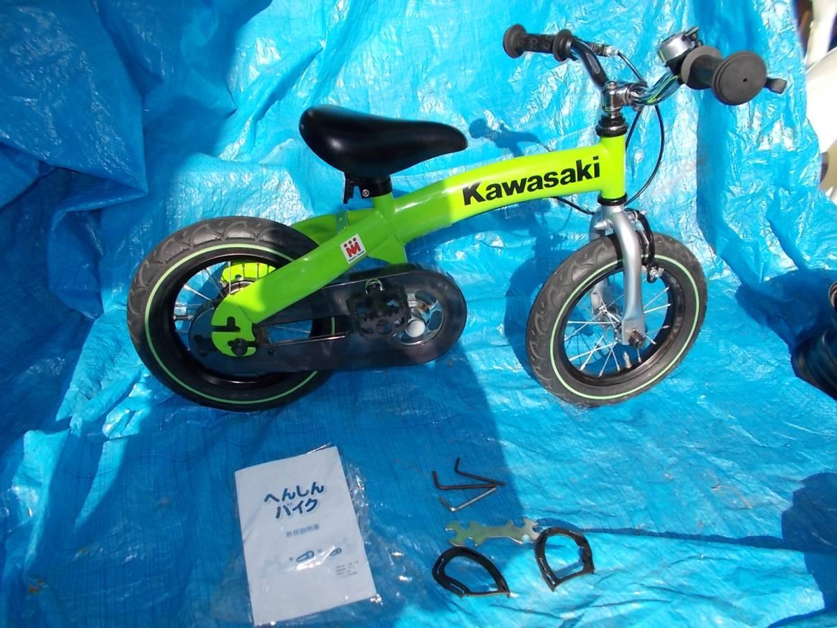 ビタミン i ファクトリー      へんしんバイク オマケ付き バランス  子供 自転車  ジャンク、3N _画像7