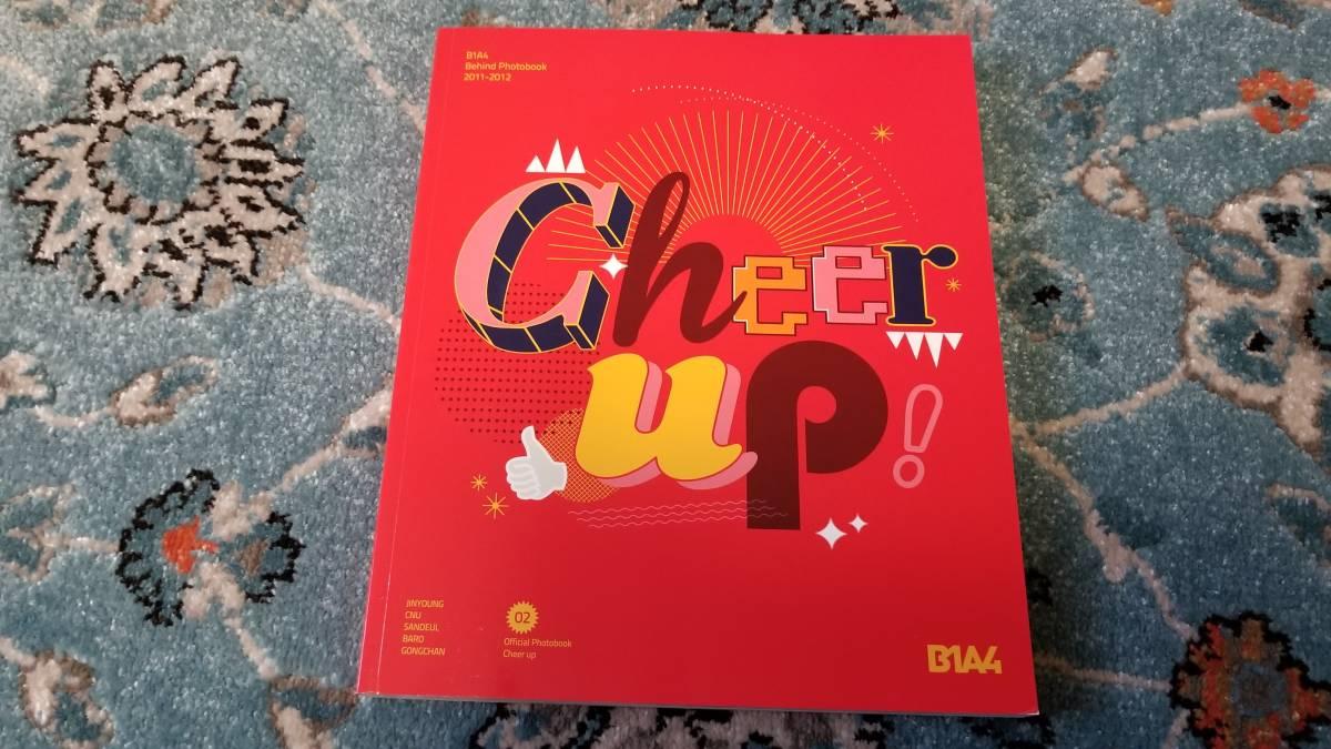 【公式】 Cheer Up! B1A4 Behind PHOTOBOOK 写真集 【限定】