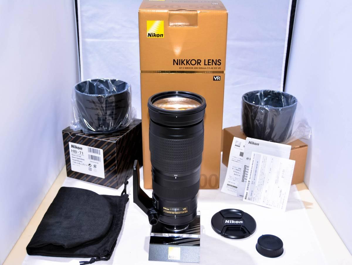 ★新品級!★ニコン Nikon AF-S NIKKOR 200-500mm f/5.6E ED VR★元箱、保証書、付属品完備!★新品未開封オマケ付き!★