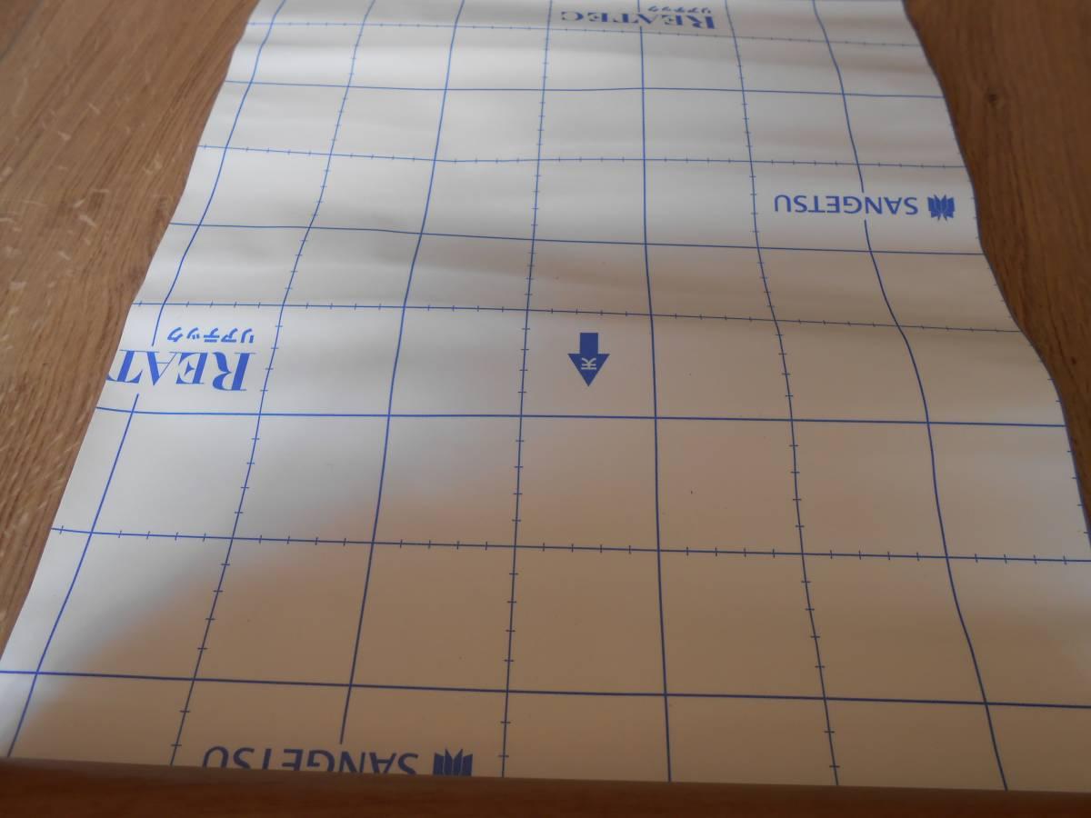 サンゲツ-リアテック 塩ビシート TC-4247 端材30㎝巾×0.9m×2本組_画像3