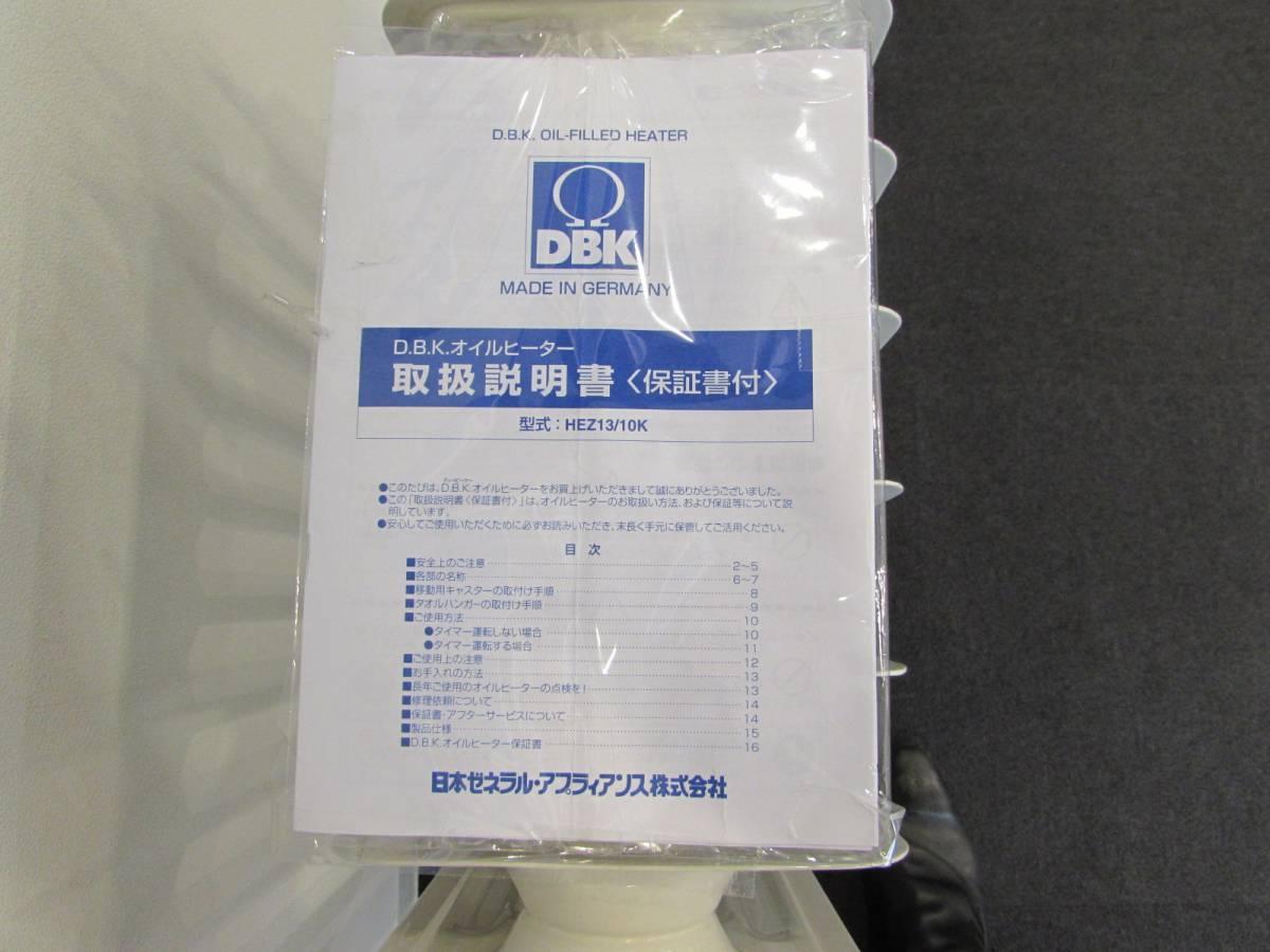 美品 日本ゼネラルアプラィアンス DBK 電気 オイルヒーター HEZ13/10K  2014年製_画像3