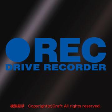 反射素材! ●REC DRIVE RECORDER/ステッカー 大きめ15cm反射青、屋外耐候素材/ドライブレコーダー**_画像2