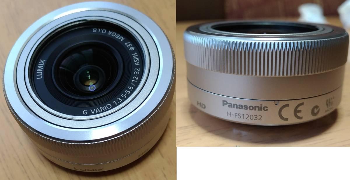 【ジャンク】★送料込み★ LUMIX G VARIO 12-32mm F3.5-5.6 ASPH. MEGA O.I.S. H-FS12032 シルバー レンズ Panasonic パナソニック