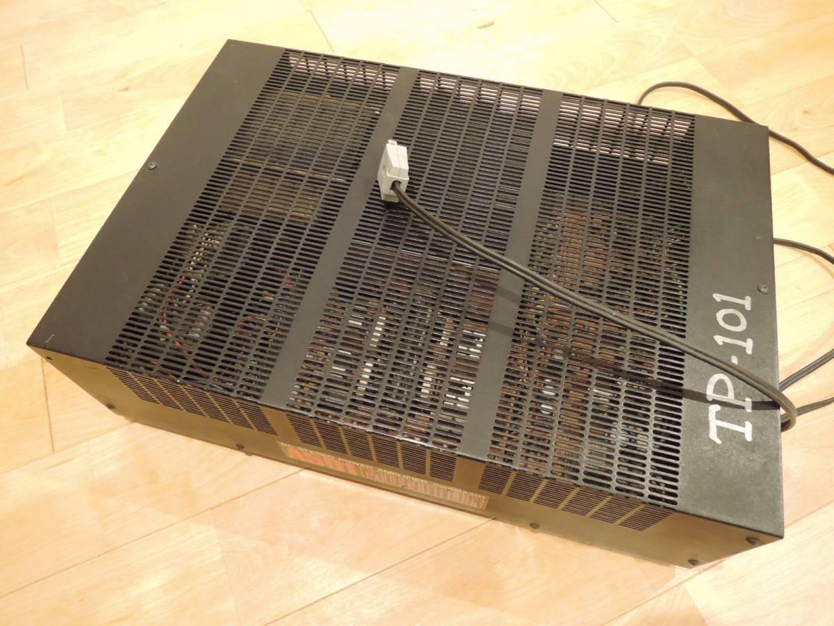 ラックスキット A501 ジャンク LUX KIT A501 _画像3