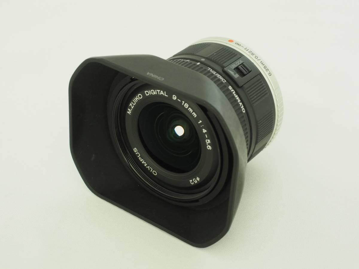 オリンパス M.ZUIKO DIGITAL ED 9-18mm f4.0-5.6 おまけつき【中古】
