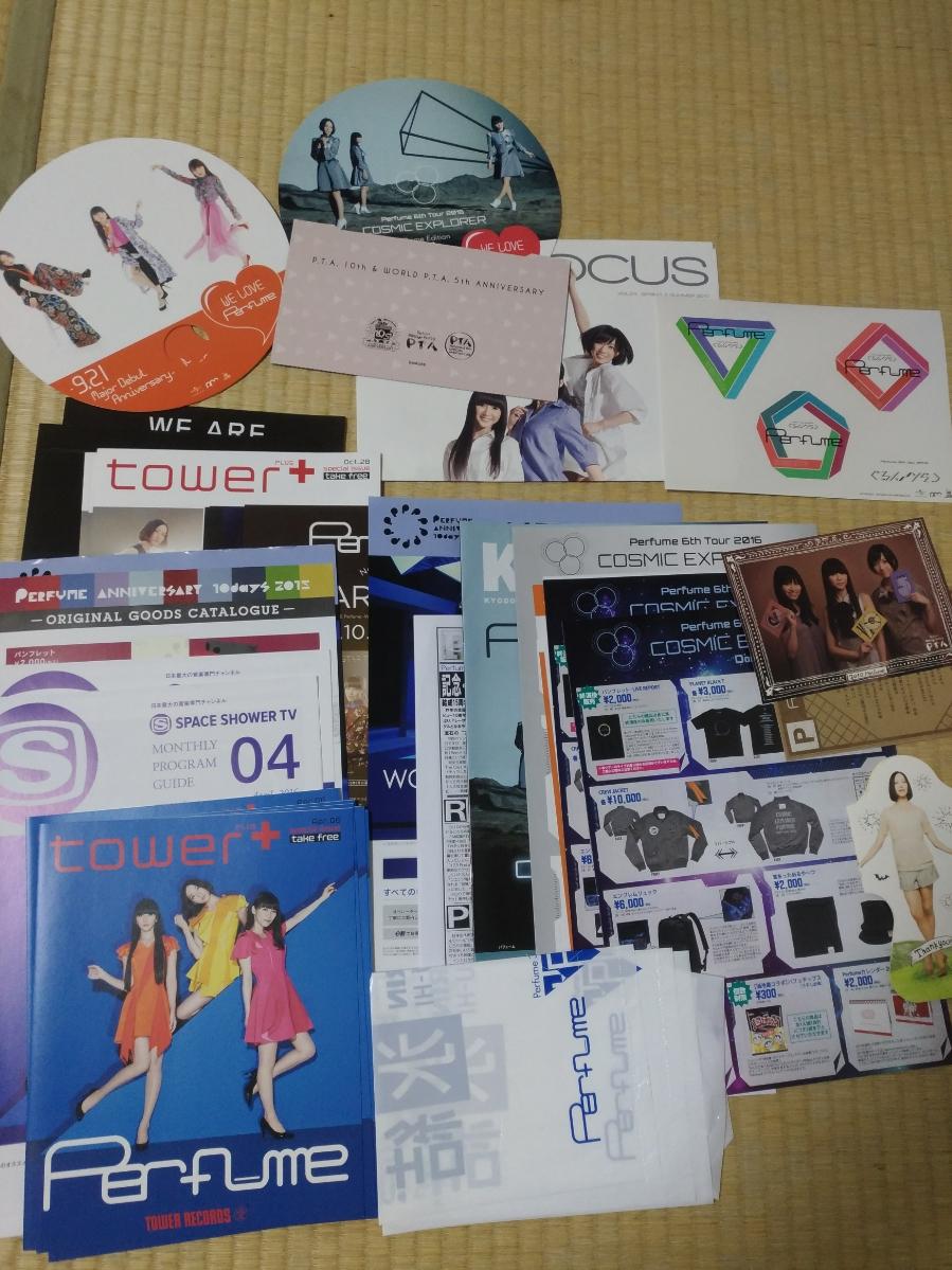 perfume ファンクラブ会報誌、グリーティングカード、継続特典、映画パンフ、フライヤー等_画像3