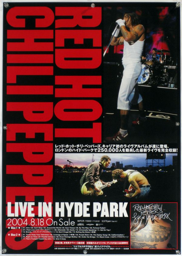 RED HOT CHILI PEPPERS レッチリ B2ポスター (N12003)