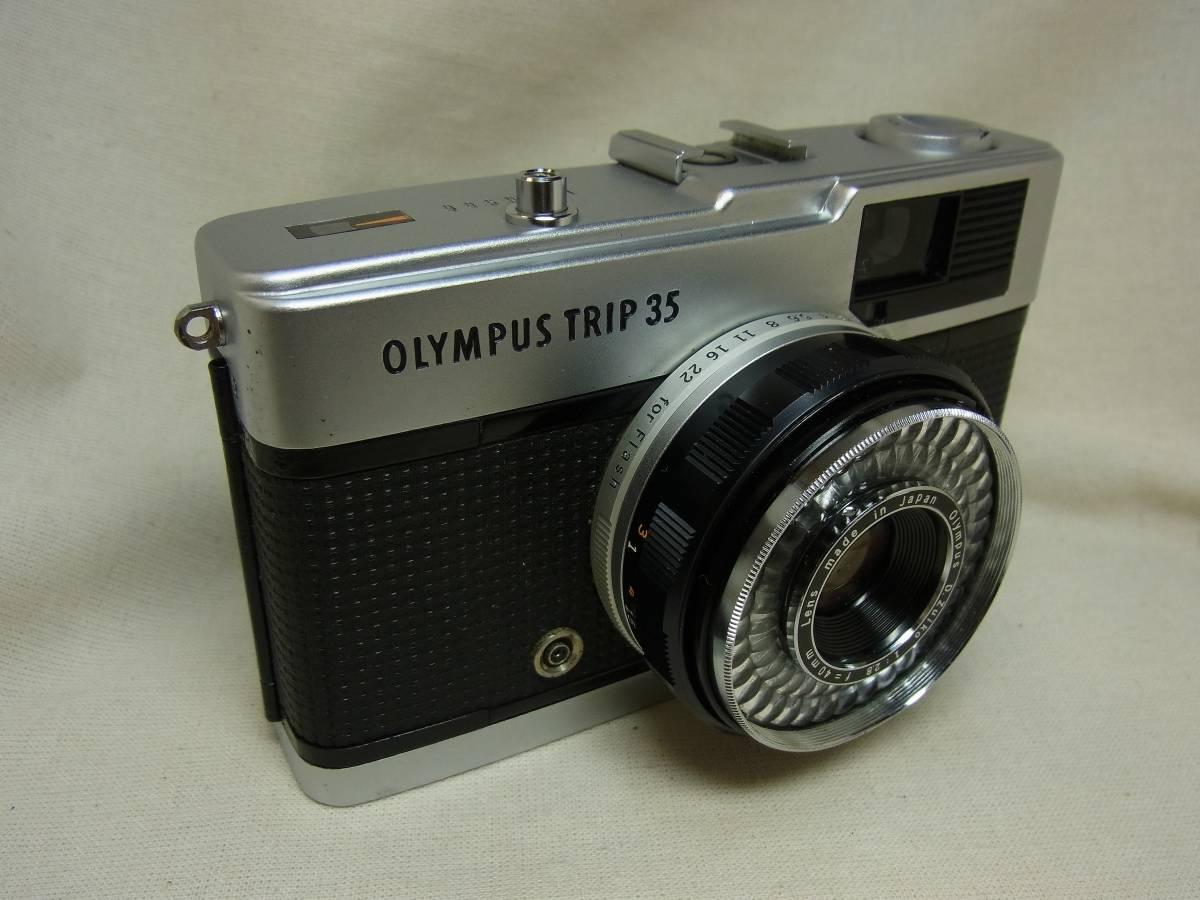 OLYMPUS TRIP35 オリンパス トリップ35 動作確認済み モルト交 赤べロ出ます