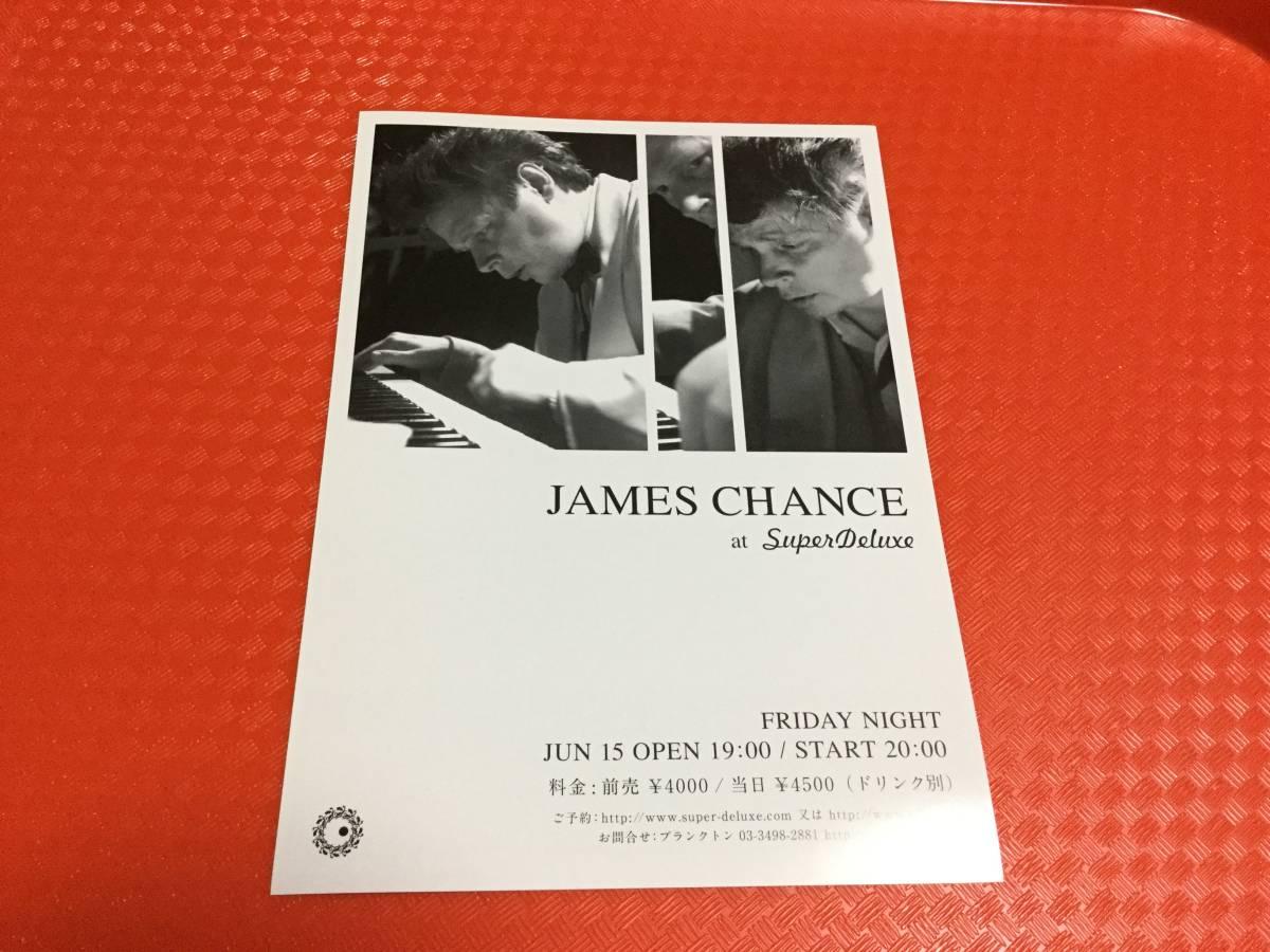 James Chanceジェームス・チャンス 2007年来日公演チラシ1枚 ピアノ・ソロ・ライヴ パンク ノーウェーブ☆即決 PUNK NO WAVE