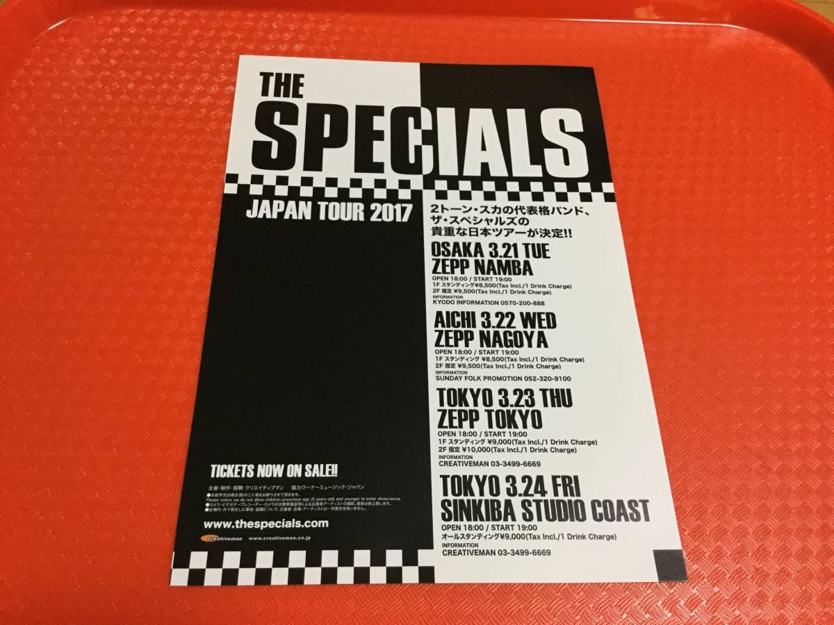 スペシャルズ 2017年来日公演チラシ1枚☆即決 SPECIALS 2トーン スカ JAPAN TOUR