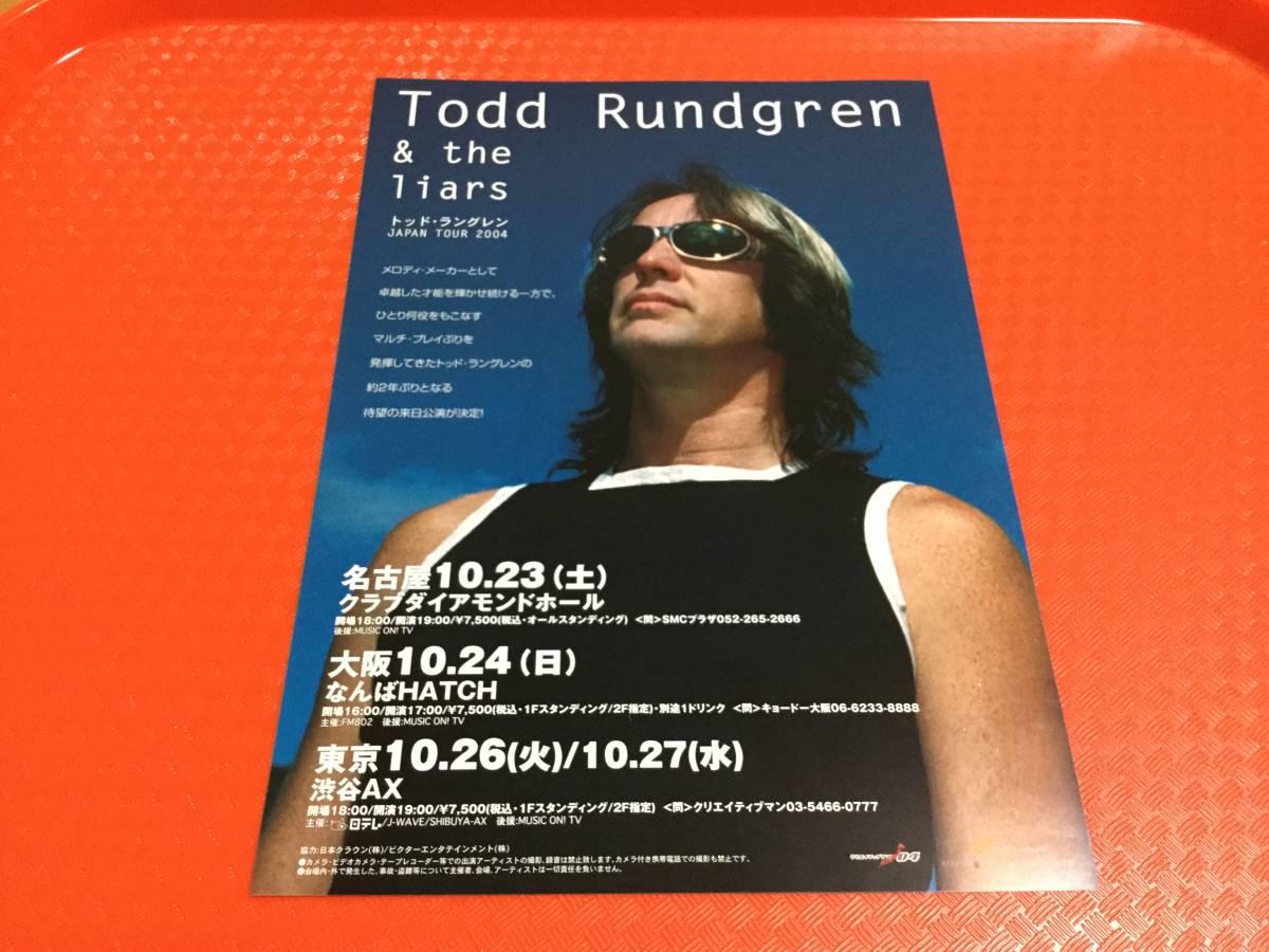 トッド・ラングレン 2004年来日公演チラシ1枚 ユートピア☆即決 Todd Rundgren