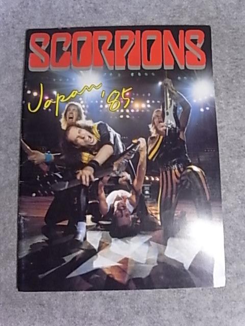 1985 スコーピオンズ 日本ツアー パンフレット