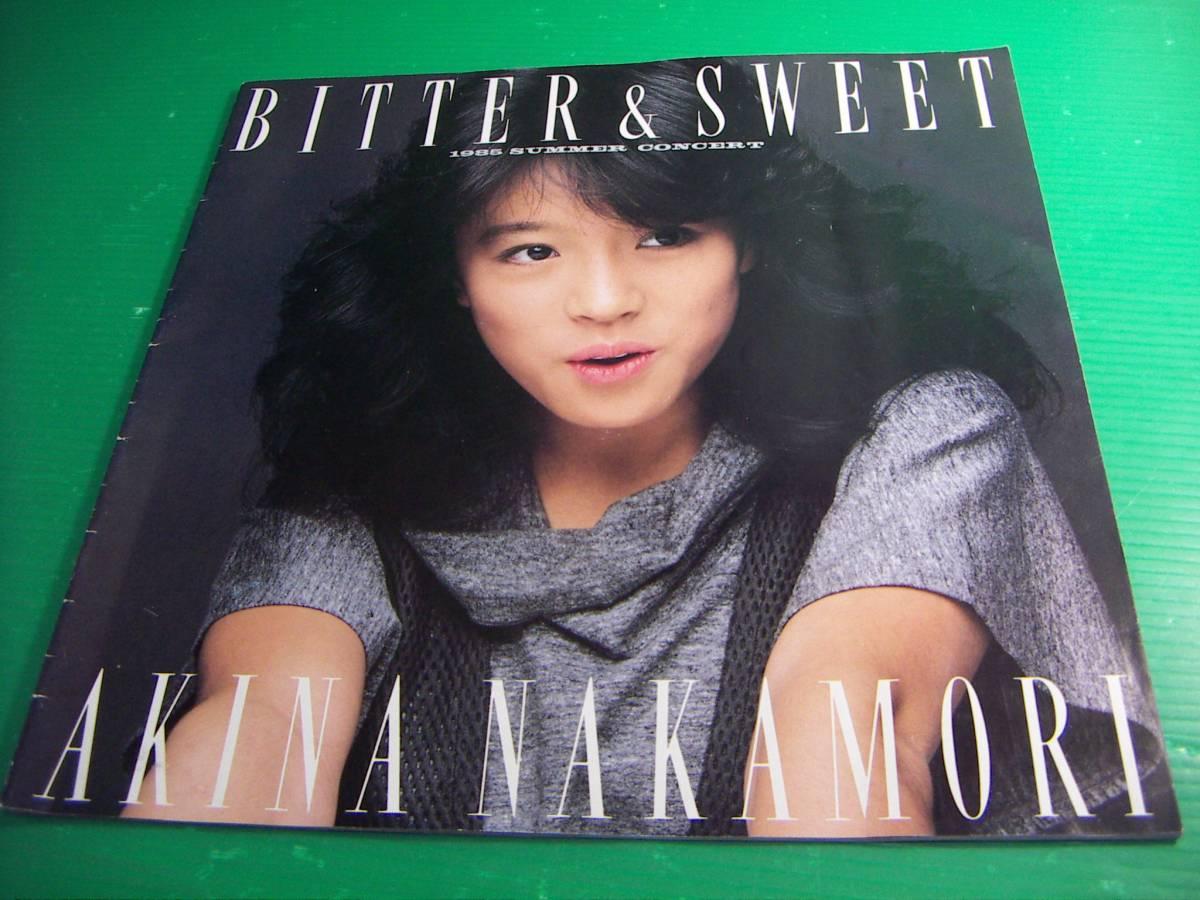 【コンサート パンフレット】 中森明菜 1985 サマーコンサート 『BITTER&SWEET』 切手可 切手払い可