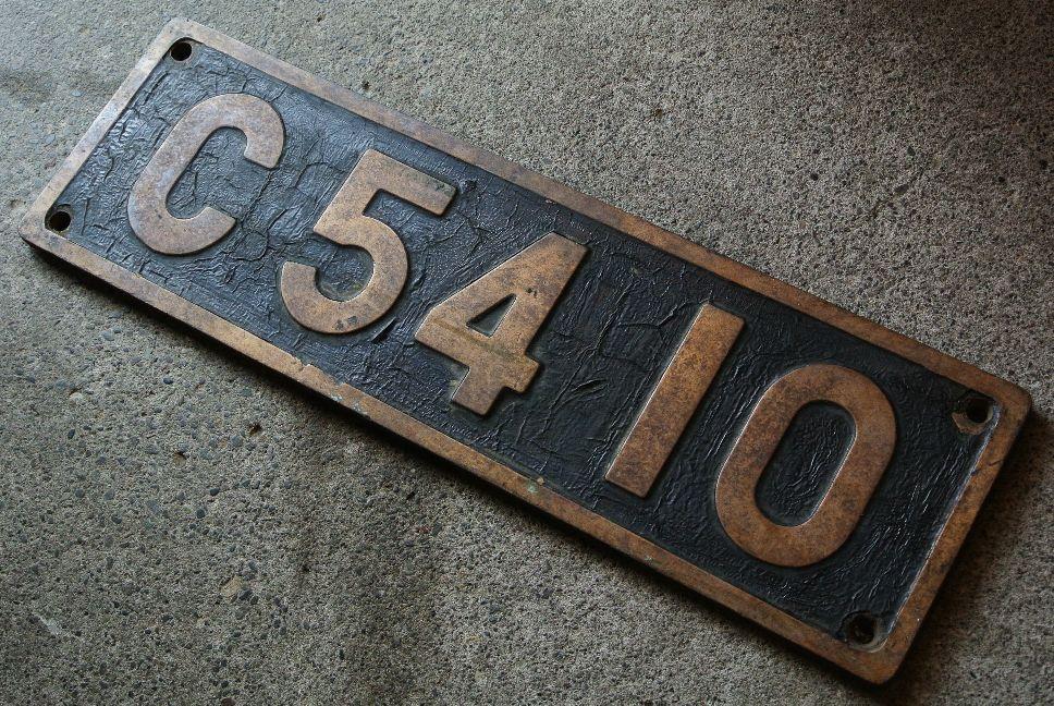 特別出品 C5410 SL 蒸気機関車 ナンバープレート 実装品!