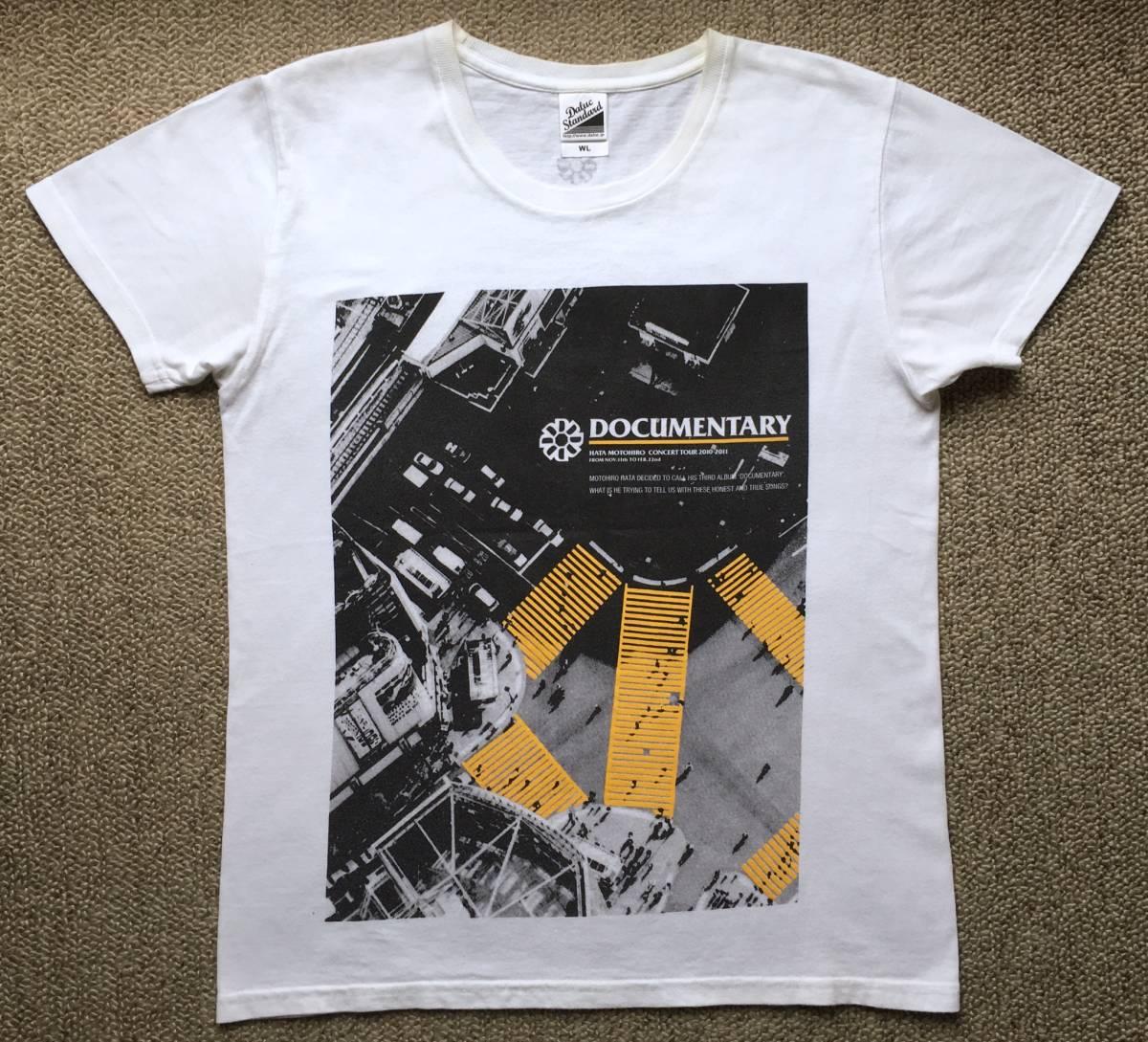 美品☆秦基博 DOCUMENTARY ドキュメンタリー 2010-2011 ツアーグッズ Tシャツ