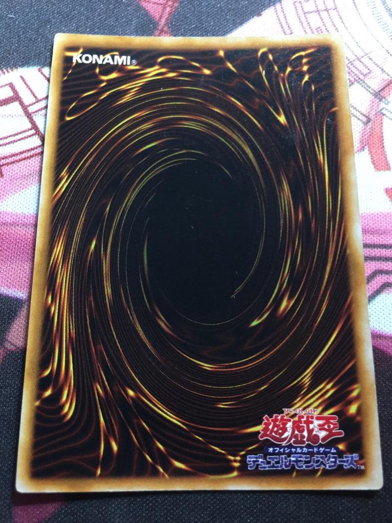 【美品】遊戯王 ホーリーナイトドラゴン【希少】_画像3