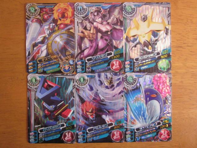 超デジカ大戦カードキラ6枚セット4