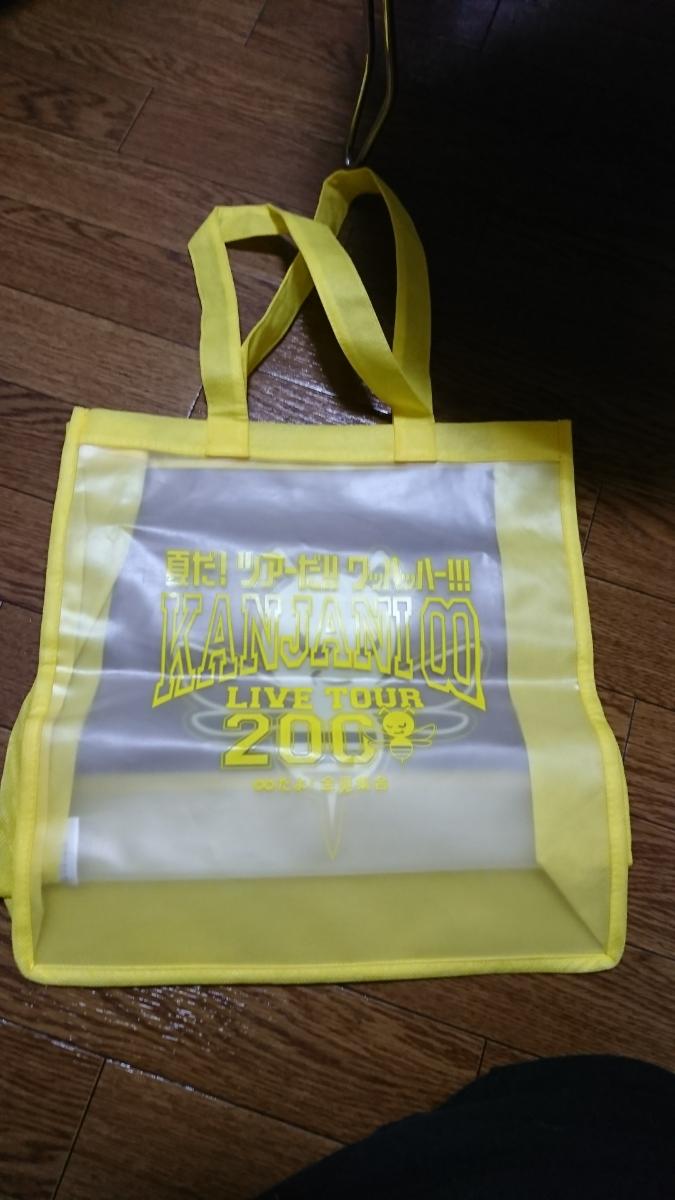 関ジャニ∞ 2008 ツアーグッズ ショッピングバッグ