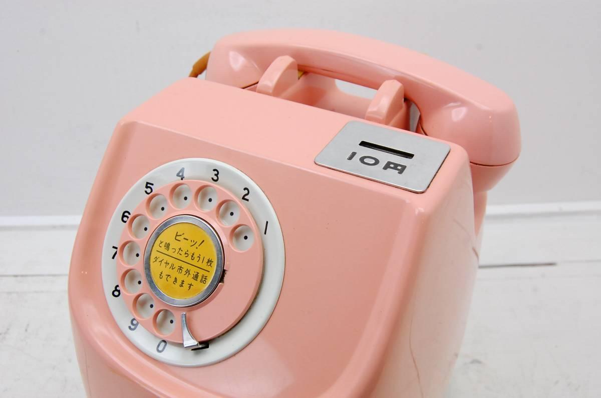 NTT ダイヤル式 ピンク公衆電話 10円玉専用 昭和レトロ ジャンク 京都旧家_画像2