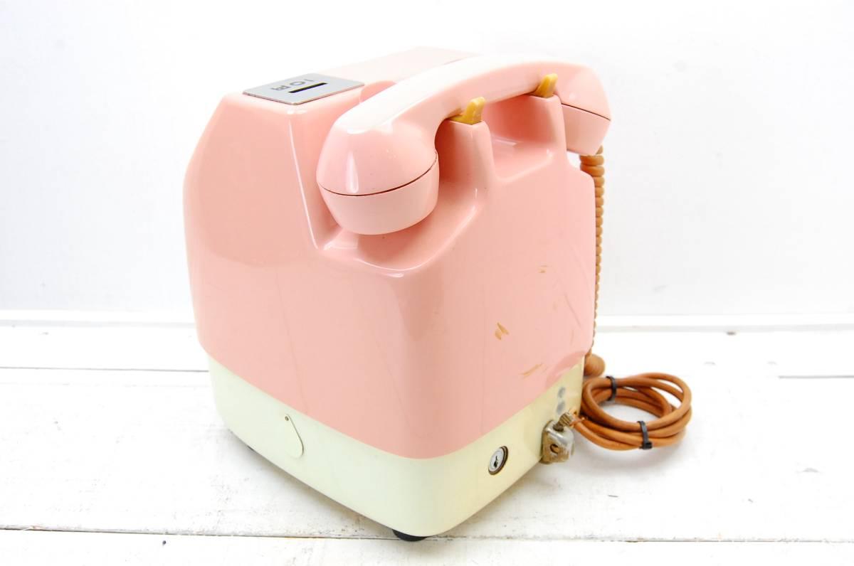 NTT ダイヤル式 ピンク公衆電話 10円玉専用 昭和レトロ ジャンク 京都旧家_画像4