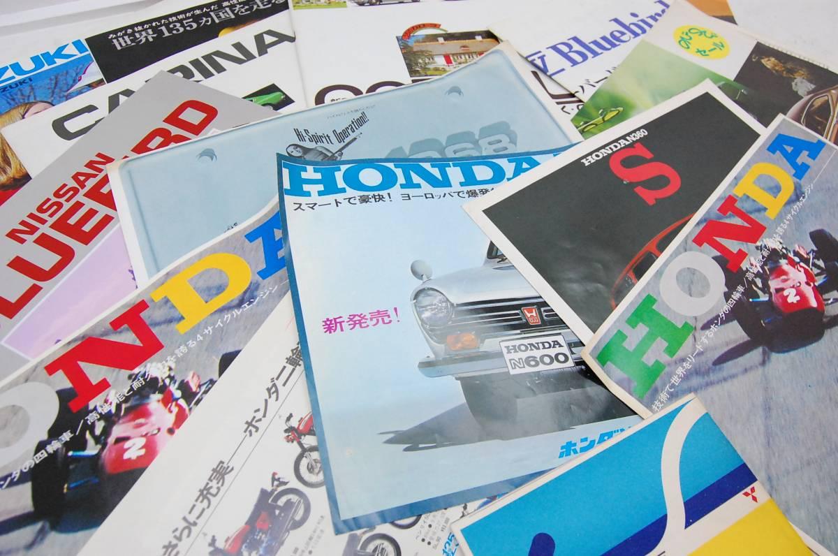 1980年代 絶版・旧車いろいろ17種カタログセット ホンダ 日産 ダイハツ スズキ バイク 京都旧家_画像2
