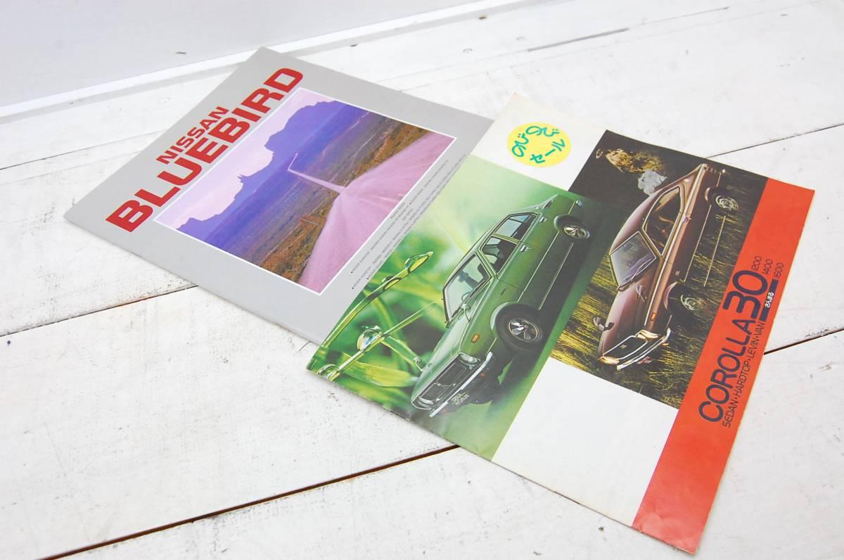 1980年代 絶版・旧車いろいろ17種カタログセット ホンダ 日産 ダイハツ スズキ バイク 京都旧家_画像7