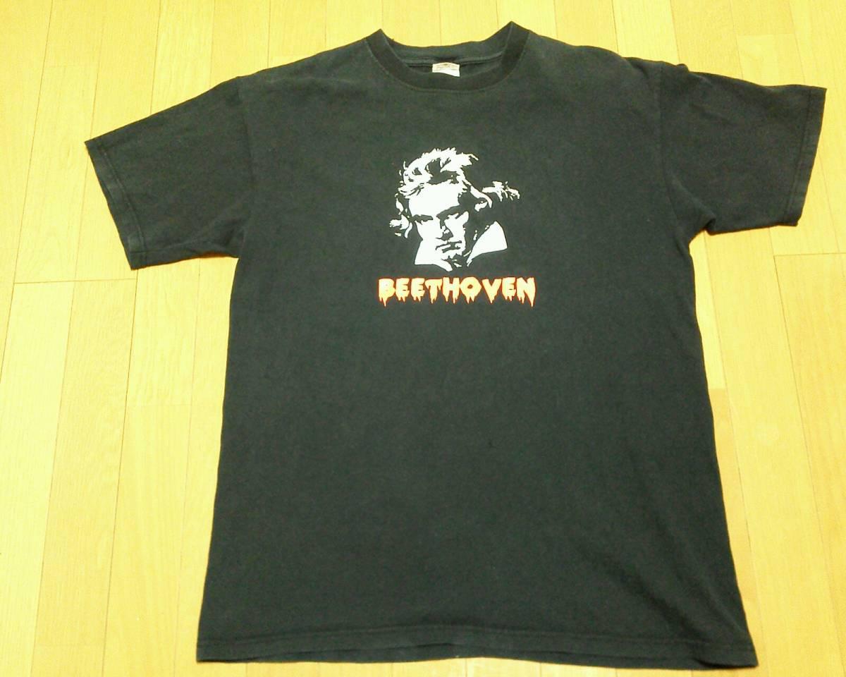 当時物 ピエール瀧 とベートーベン 2003 Tシャツ 電気グルーヴ