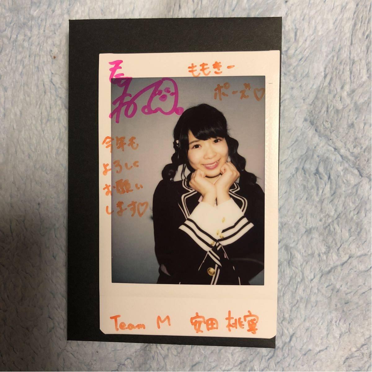 安田桃寧 NMB48 福袋2018 5等 チェキ 直筆サイン 写真