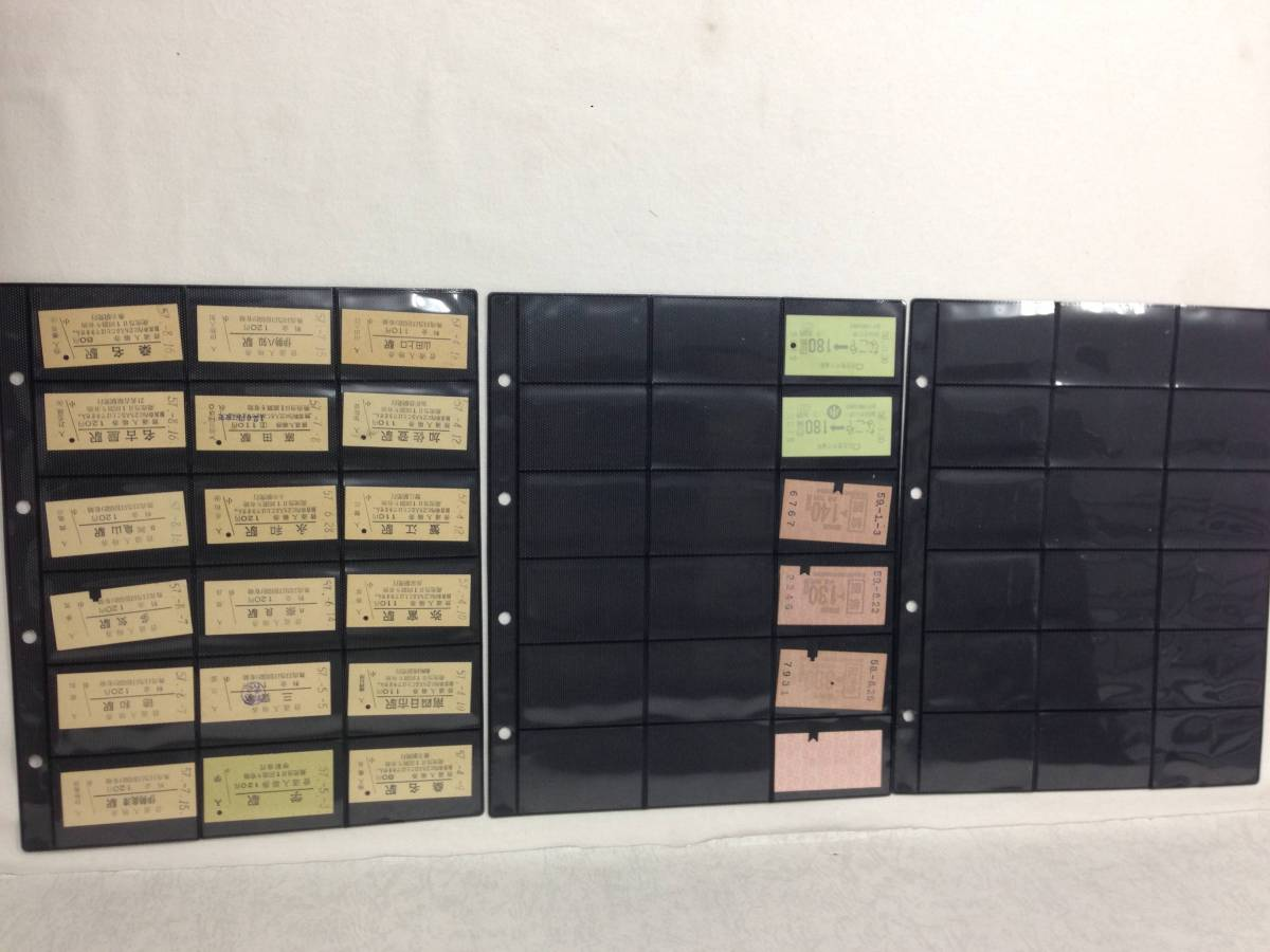 8F01001 さようなら国鉄 天王寺鉄道管理局 入場券 ファイルセット_画像8