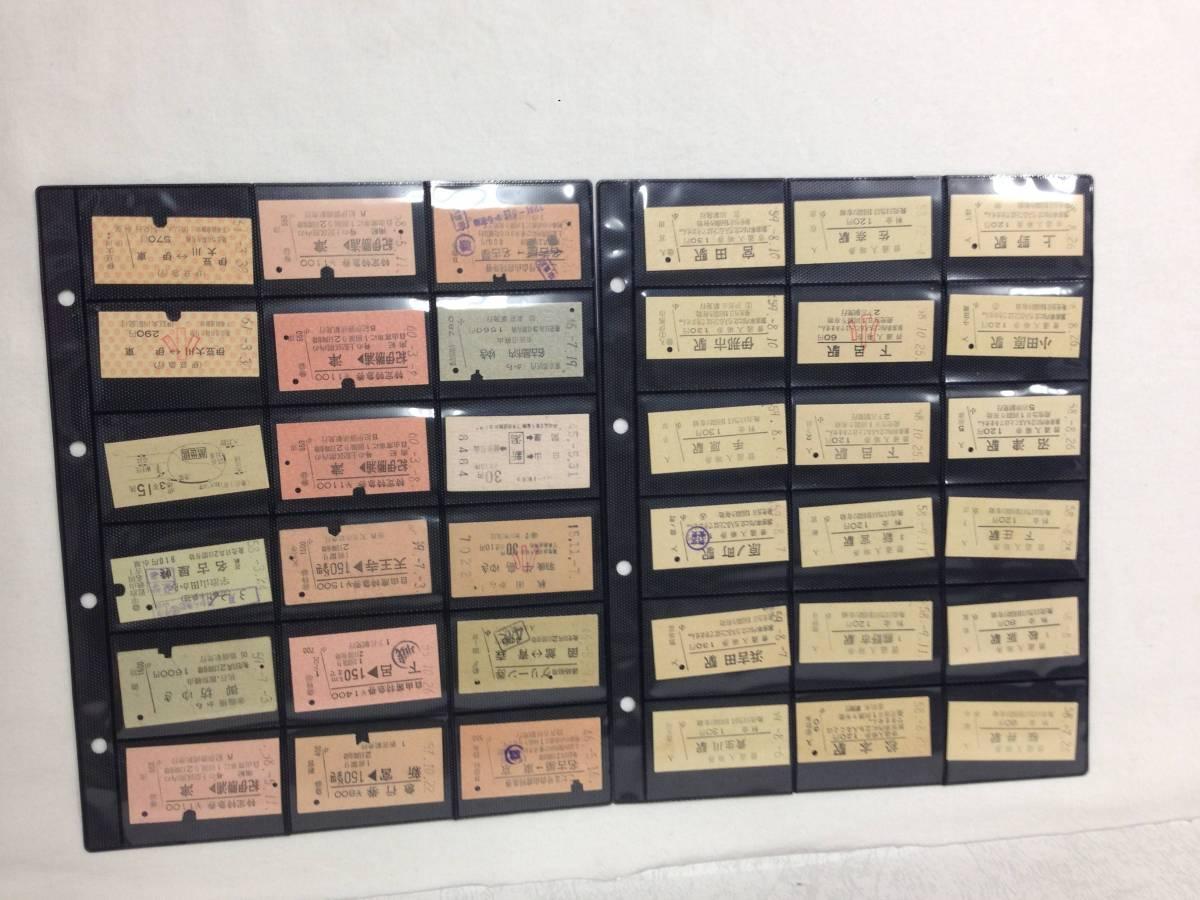 8F01001 さようなら国鉄 天王寺鉄道管理局 入場券 ファイルセット_画像10