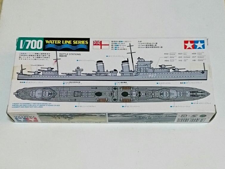 タミヤ 1/700 WL909 イギリス海軍駆逐艦 E級 ウォーターラインシリーズ TAMIYA WATER LINE SERIES No.909 BRITISHI DESTROYER E CLASS_画像2