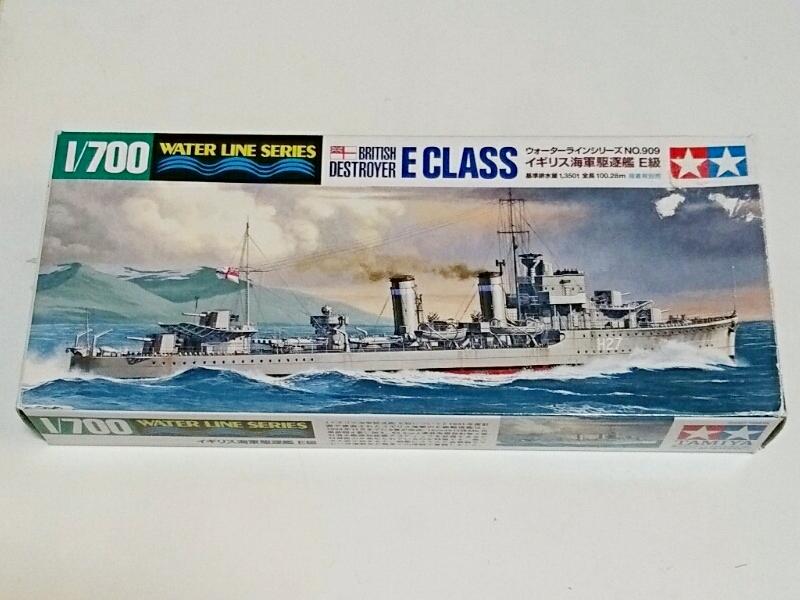タミヤ 1/700 WL909 イギリス海軍駆逐艦 E級 ウォーターラインシリーズ TAMIYA WATER LINE SERIES No.909 BRITISHI DESTROYER E CLASS