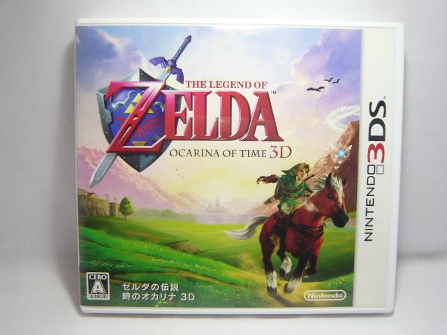♪送料無料♪『ゼルダの伝説 ZELD Ocarina of Time 3DS!』格安!♪