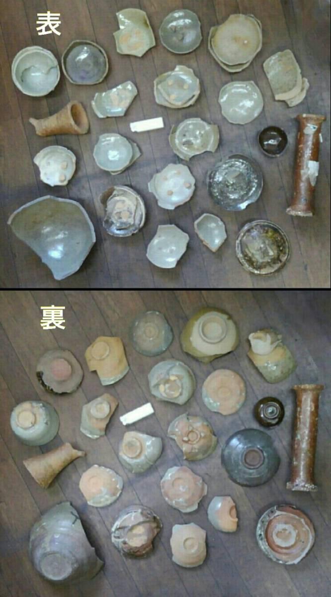 L96 古唐津 陶片 くっつき 発掘品 茶碗 窯道具 皿 13窯分! 桃山 江戸初期