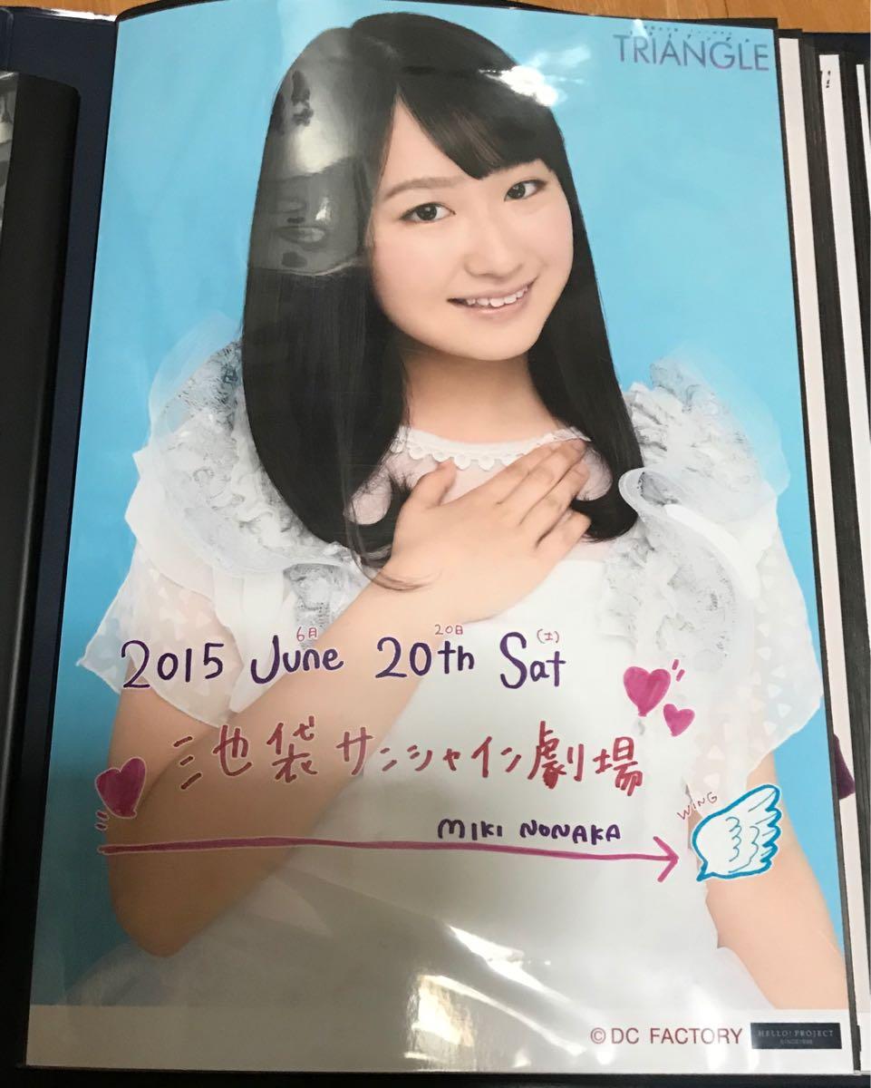 野中美希 演劇女子部ミュージカルTRIANGLE 日替わりA5ワイド写真 モーニング娘。'15 ハロプロ