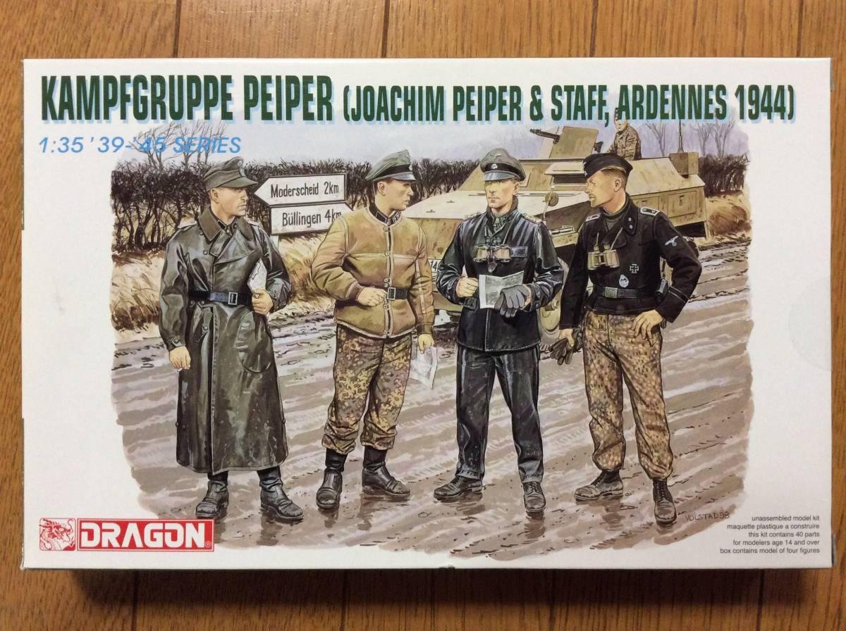 ドラゴン 1/35 【6088】 ドイツ武装親衛隊 パイパー戦闘団 アルデンヌ1944