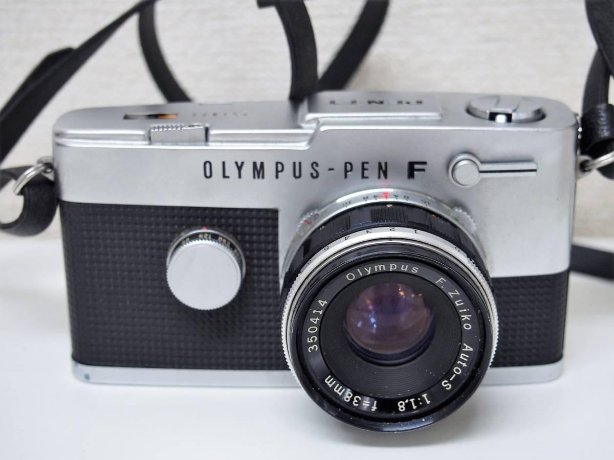 (54)1★オリンパスペン OLYMPUS-PEN FT 一眼レフカメラボディ F.Zuiko Auto-S 1:1.8 f=38mm レンズ ジャンク_画像2