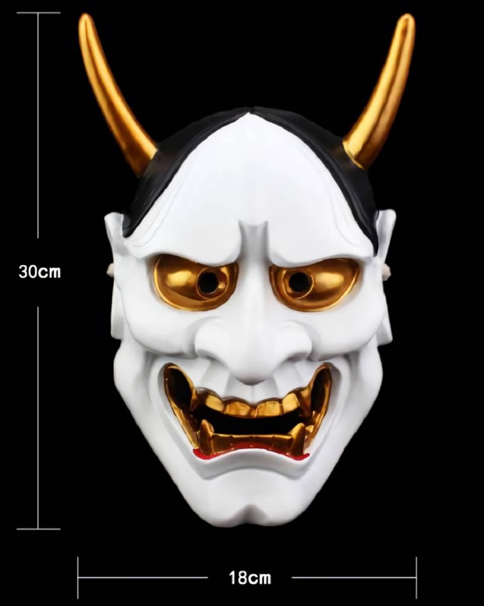 【送料無料】即決 迫力 高級 リアル 般若 白 お面 ホラー鬼日本伝統マスク重量感歌舞伎能面飾りインテリア魔除け飾りコスプレ防犯対策など_大迫力の