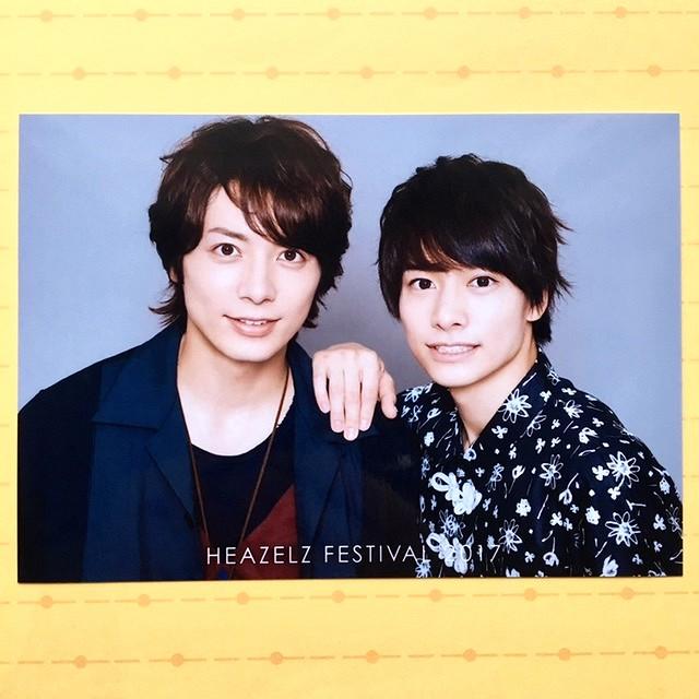 Heazelz Fes★ヘイフェス/ブロマイド/和田琢磨/小澤廉