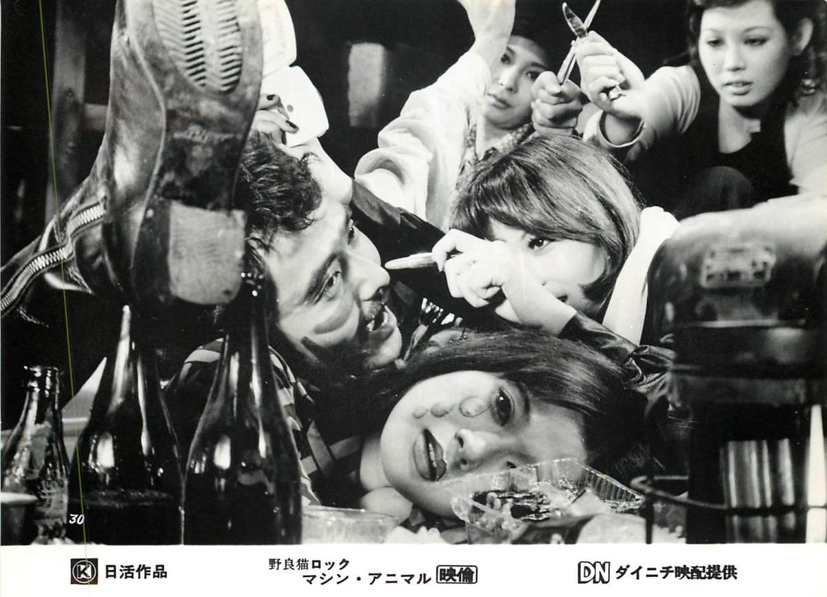 ヤフオク! - p34053梶芽衣子『野良猫ロック マシン・アニマル...