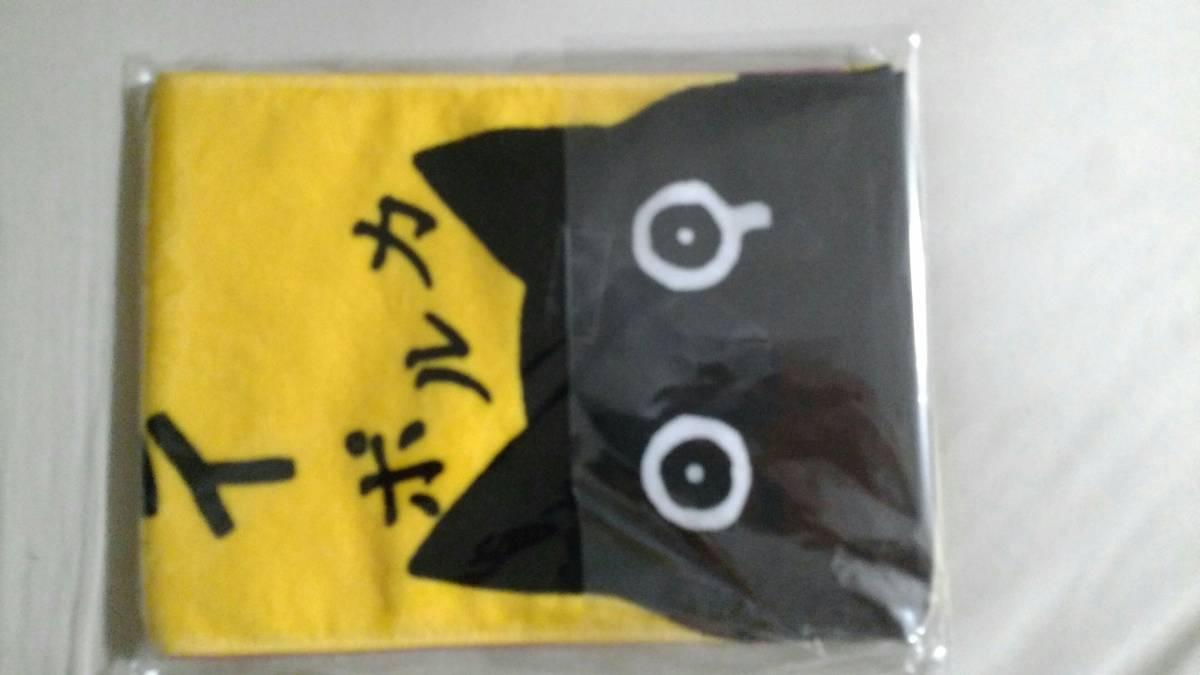 ☆人気完売品☆ポルカドットスティングレイ×半泣き黒猫団マフラータオル