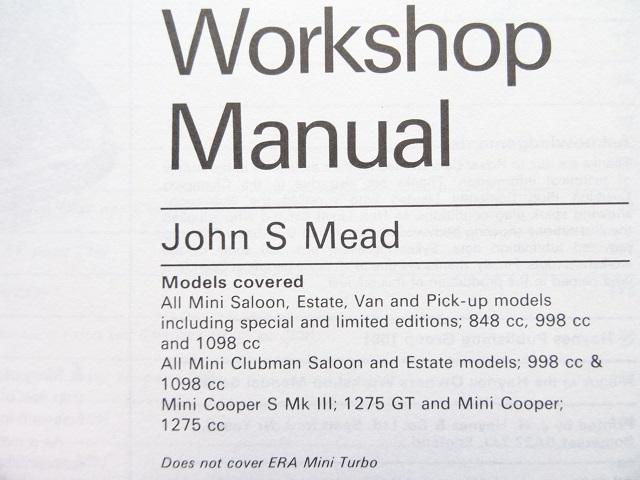 洋書◆ミニ サービスマニュアル 整備ガイド 1969-1991 本 自動車_画像5