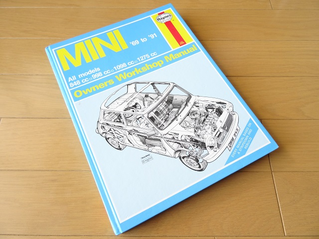 洋書◆ミニ サービスマニュアル 整備ガイド 1969-1991 本 自動車_画像1