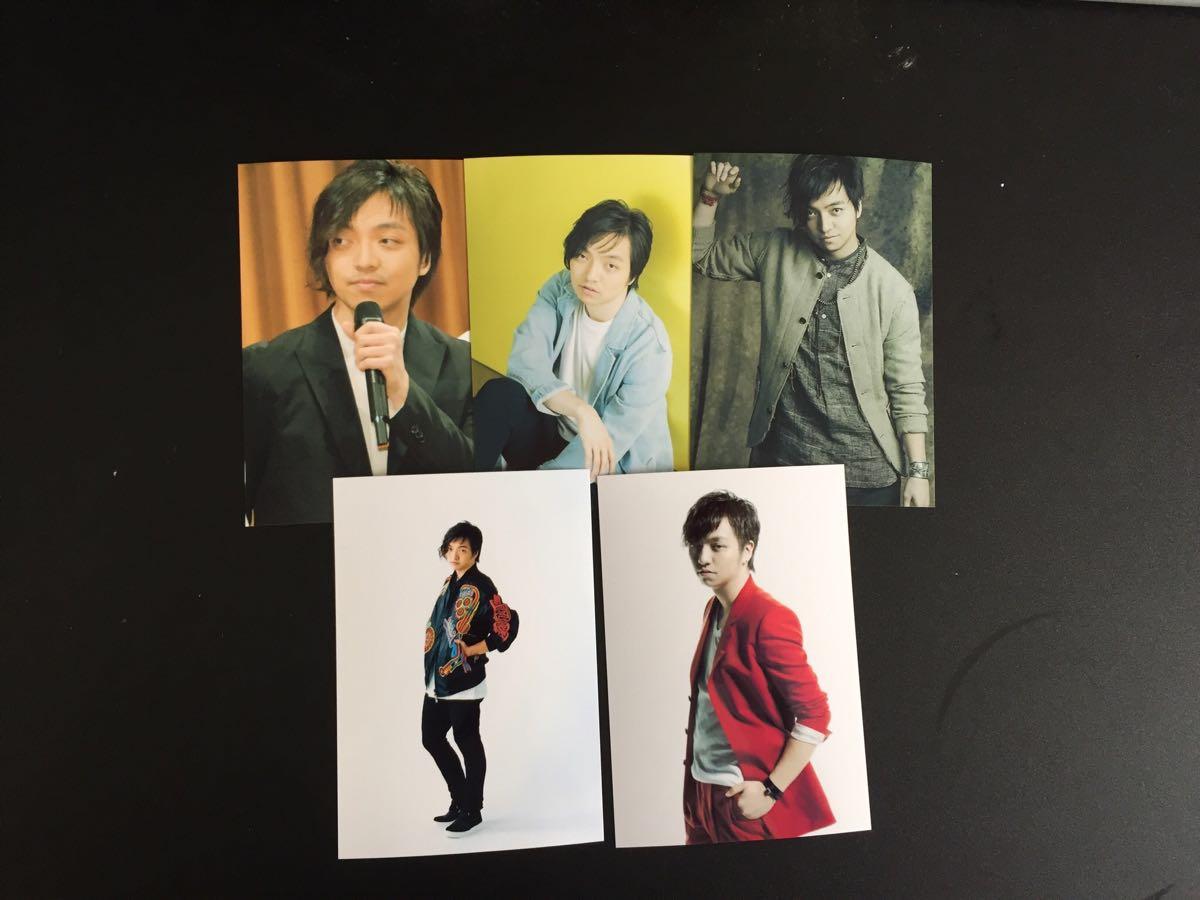 【送料無料】三浦大知 厳選写真フォト10枚組