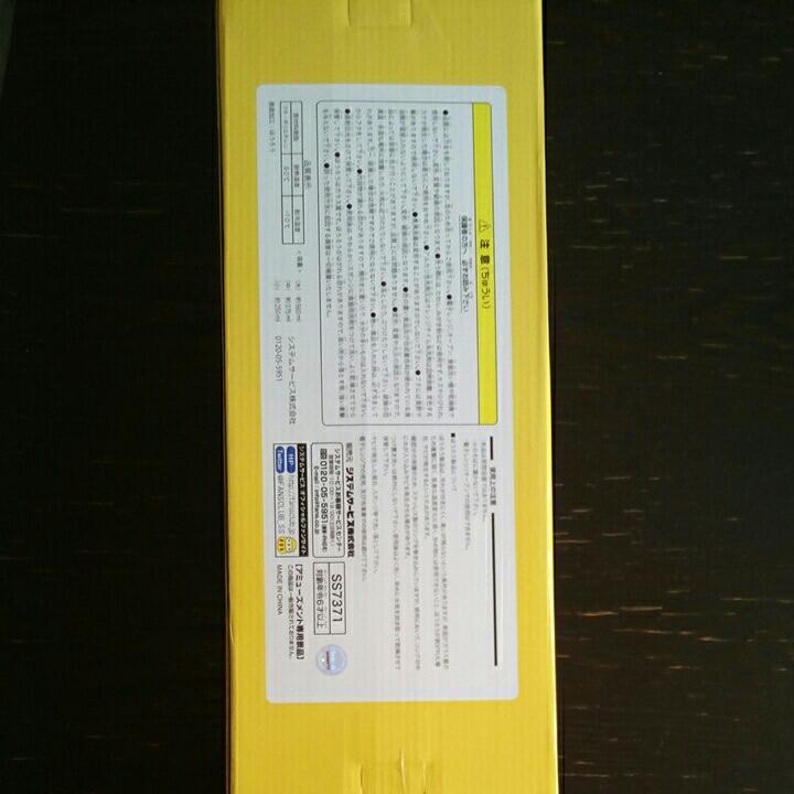 未使用 リラックマ たまご ホーローストッカーセット 保管 タッパー サンリオサンエックス_画像2