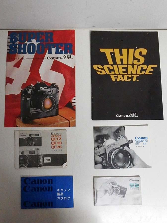 27v/キャノン/Canon/A-1/カタログ/製品カタログ/FT/デミ/QL/使用説明書/6冊で