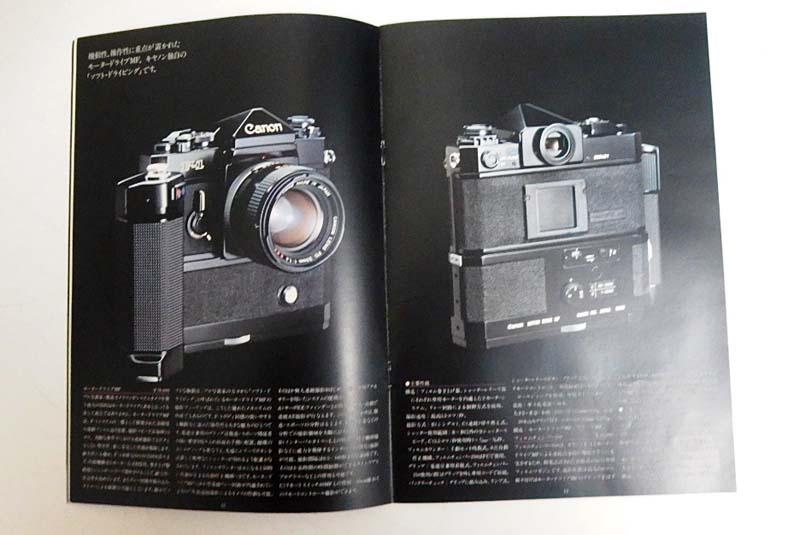 25v/キャノン/Canon/F-1/S/L/R SERIES/カタログ/2冊で_画像5