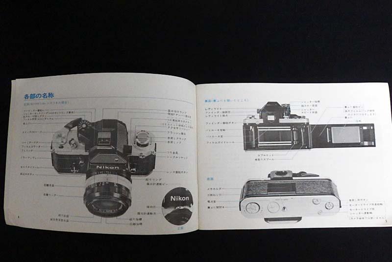 23v/ニコン/Nikon/F2/カタログ/F2 S/使用説明書/2冊で_画像6
