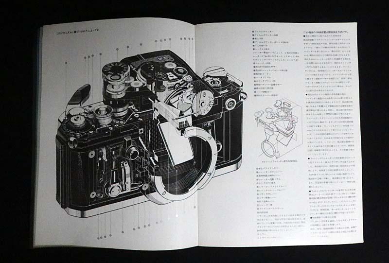 23v/ニコン/Nikon/F2/カタログ/F2 S/使用説明書/2冊で_画像5