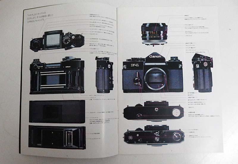 25v/キャノン/Canon/F-1/S/L/R SERIES/カタログ/2冊で_画像4